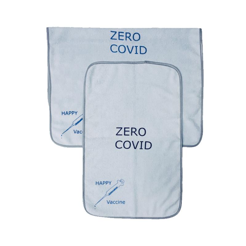 Handtuch ZERO COVID klein